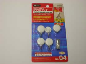 100円ショップで買った釘タイプのピンで固定するフック